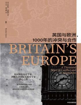 千年英欧史 剑桥大学教授回顾英国和欧洲大陆的千年关系,剖析英国脱欧的历史根源!