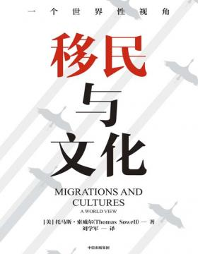2020-12 移民与文化 历时12年,走遍4大洲,探访15个国家与地区 纪录片式讲述6大种族的移民与文化进