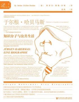 于尔根·哈贝马斯:知识分子与公共生活 一位杰出知识分子,一部跃然纸上的德国当代史 一部对这位毫不妥协的批判者毫不妥协的批判之作